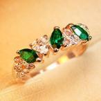 指輪 リング K18  ダイヤモンドCZ 指輪グリーン彩石ピンクゴールドRGP