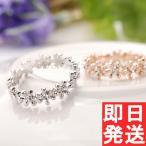 指輪 レディース リング 花柄 スワロフスキー あすつく レディー スアクセサリー