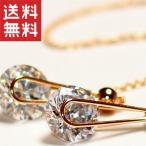 ピアス 大人の色気を漂わせるチェーンピアス1.2ctダイヤモンドCZ彩石ピンクゴールドK18RGP