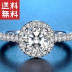 本物の煌きAAA級太陽花スワロフスキー結婚指輪/彩石リング/指輪