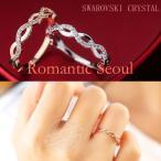 指輪 リング K18 曲線の美しさが映えるデザインが魅力的/SWAROVSKIリング/K18RGP指輪