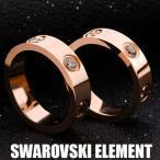 指輪 リング日本製 海外セレブ愛用 スワロフスキー 刻印 あすつく LOVEリング プレゼント K18 アクセサリーペアにも
