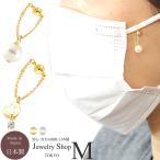jewelryshop-m_msk01