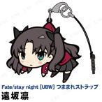 Fate/stay night UBW 遠坂凛 つままれストラップ