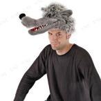 ビッグ バットウルフ パペットハット コスプレ 衣装 ハロウィン パーティーグッズ かぶりもの 動物 アニマル