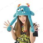 モンスターキャップブルー コスプレ 衣装 ハロウィン パーティーグッズ かぶりもの 動物 アニマル キャップ