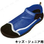 マリンシューズ ブルー キッズ ジュニア用 KL 17〜18cm