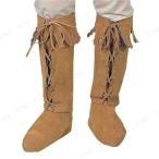 ショッピングフリンジ フリンジブーツトップ コスプレ 衣装 ハロウィン 大人 メンズ パーティ 靴 ブーツ シューズ ハロウィン 衣装
