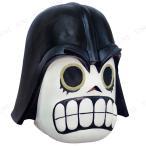 インペリアルスケルトンマスク コスプレ 衣装 ハロウィン パーティーグッズ かぶりもの 怖い マスク