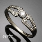 ショッピングアニバーサリー 0.21ct  ダイヤモンド  リング  PT900 プラチナ 4R0244P **
