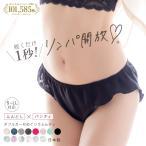 ふんどしパンツ レディース コットン100% 日本製 ふんどしショーツ ダブルガーゼめぐリラふんティ 女性用 綿100% 締めつけない ジュランジェ