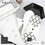 おりもの用布ライナー(布ナプキン)&toneホワイトシリーズ(スマイルコットン・和紙繊維・リネンからセレクト)日本製