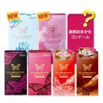 男性用コンドーム グラマラスバタフライ コンドーム7箱セット タッチペンおまけ付 チョコレート ストロベリー 避孕套 安全套 JEX ジェクス
