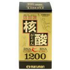 マルマン 核酸1200(600粒)