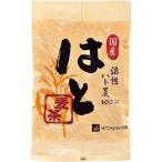 OSK 国産活性 はと麦茶  8g×28袋 5個セット (小谷穀粉)