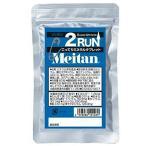 2RUN ツゥラン お徳用 60粒 2個セット (梅丹本舗)