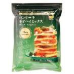【送料無料!3袋セット!】パンケーキ       ネオハイミックス 砂糖不使用 400g(創健社)