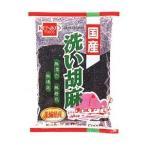 【お得なセット販売!】国産洗い胡麻 黒 60g×10袋(健康フーズ)