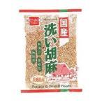 【お得なセット販売!】国産洗い胡麻 白 60g×10袋(健康フーズ)