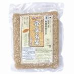 【お得なケース販売!】有機活性発芽玄米 500g×10袋(コジマフーズ)