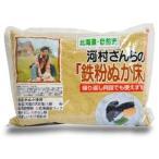 河村さんちの鉄粉ぬか床 1kg(中村食品)