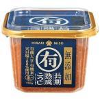 【お得なケース販売!】無添加有機味噌 青 750g×8個(ひかり味噌)
