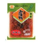 【お得なセット販売!】福神漬け 110g×10袋(健康フーズ)