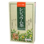 【佐川急便・送料一律500円】花粉の季節に!