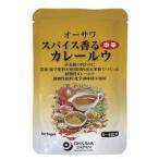 【お得なセット販売!】オーサワ スパイス香るカレールウ中辛 120g×10袋(オーサワジャパン)