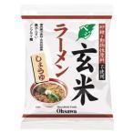 【お得なケース販売!】オーサワのベジ玄米ラーメンしょうゆ 112g×20袋(オーサワジャパン)
