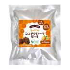 【お得なセット販売!】オーサワのココアグラノーラぼーる 40g×10袋(オーサワジャパン)