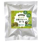 【お得なセット販売!】オーサワの抹茶グラノーラぼーる 40g×10袋(オーサワジャパン)