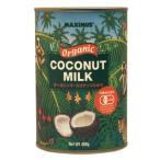 【お得なケース販売!】マキシマス・オーガニックココナッツミルク 400g×12缶(ミチコーポレーション)