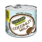 【お得なケース販売!】ココミ オーガニックココナッツミルク 200ml×12缶(ミトク)