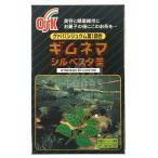 OSK ギムネマシルベスタ茶 32P(小谷穀粉)