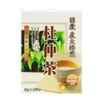 国産 直火焙煎 杜仲茶 30包(リケン)