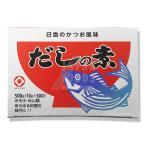 日食 だしの素 10g 50袋(日本食品工業)