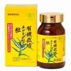 有機栽培 キダチアロエ 粒 55g (220粒) (創健社)