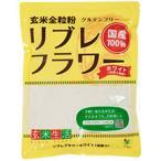 リブレフラワー ホワイト 500g (深煎り焙煎)