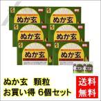 ぬか玄 顆粒 2g×80包  6個セット (健康フーズ)