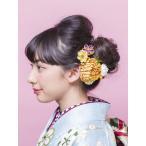 振袖 髪飾り 丸菊 つまみ細工 イエロー KimonoWalker non-noカタログ掲載商品