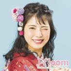 成人式 振袖 髪飾り 丸菊 小花 ピンク KimonoWalker S