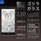 Disney Mobile DM-01G 強化ガラスフィルム ゴリラガラス ディズニーモバイル DM-01G 保護シート 液晶保護フィルム 気泡防止 指紋防止 硬度9H 0.26mm JGLASS