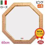 (新作)大型 八角鏡 イタリア製  JHAアンティーク風水ミラー 風水鏡 ローズ (さくら・ピンク&ゴールド)八角形(L) W594×H594 壁掛け鏡 八角ミラー 木質