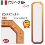 (新作)八角鏡 姿見 姿見鏡 イタリア製 JHAアンティーク風水ミラー ローズ(さくら・ピンク&ゴールド)八角形W391×H1390 壁掛け鏡 ウォール 八角ミラー バラ