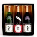 上げ馬 三重の酒米 三種飲み比べセット(山田錦・神の穂・みえのゆめ)