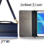 Zenfone 3 Laser ZC551KL ケース 本革 JMEIオリジナルレザー手帳ケース CHARON & ロングストラップ ネイビ