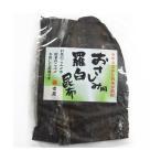 お歳暮 御歳暮 富山 室屋 おさしみ用羅臼昆布60g 鍋物 湯豆腐 だし お味噌汁