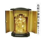 トイレの神様 烏枢沙摩明王像 厨子入り 本尊7cm 純金メッキ 合金製 送料無料