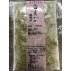 お中元 御中元 富山 味の笹義 白えび昆布〆の刺身 冷凍便 富山 名産品 通販